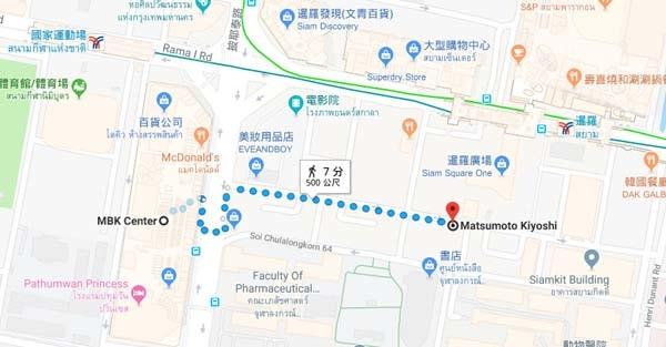 Matsumoto Kiyoshi MBK Siam Square Soi7 MAP