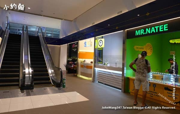 Terminal 21 Pattaya G floor Paris TT exchange.jpg