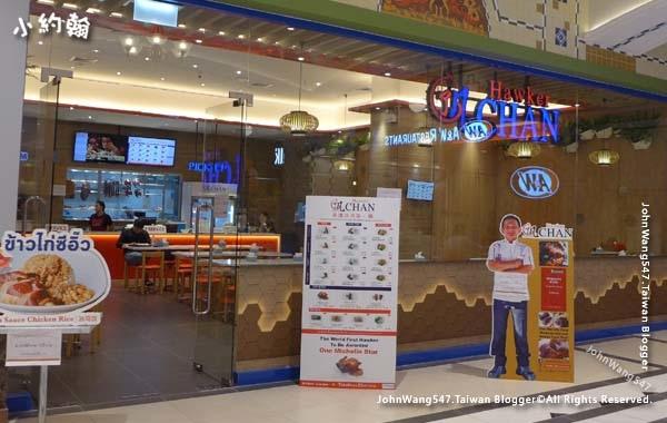 Terminal 21 Pattaya M floor London了凡油雞飯Hawker Chan.jpg