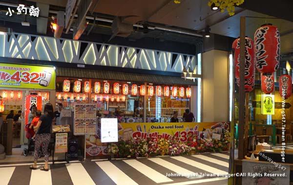 Terminal 21 Pattaya Shakariki 432.jpg