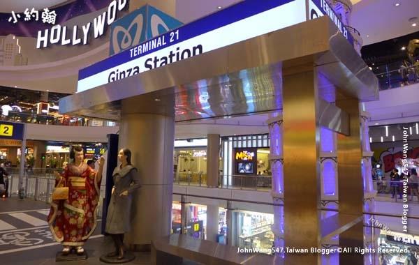Terminal 21 Pattaya 2 Floor Tokyo Ginza.jpg