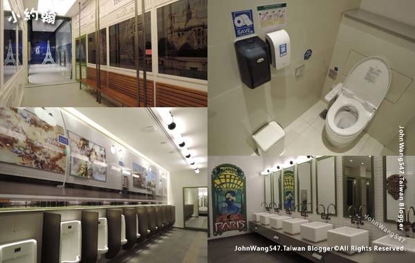 Terminal 21 Pattaya Paris Toilet