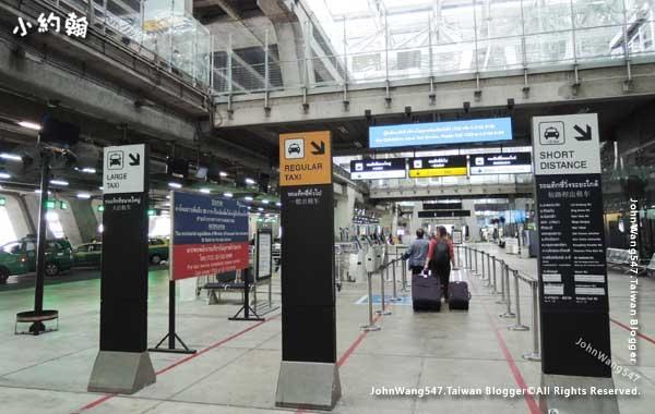 Suvarnabhumi airport Taxi calling