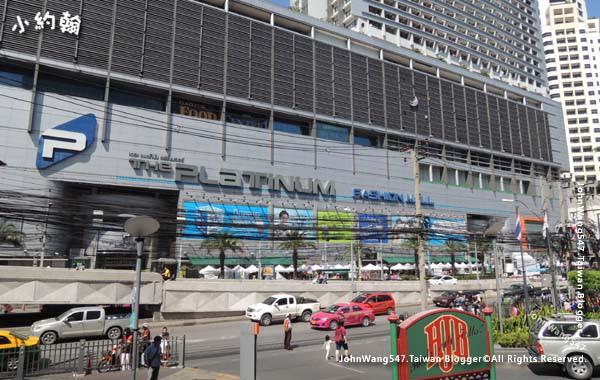 Platinum Fashion Mall Bangkok PratuNam