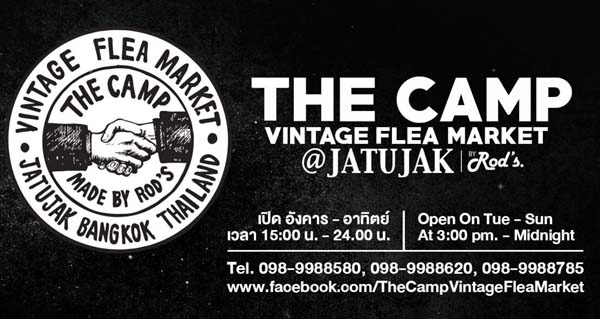 The Camp Vintage Flea Market Jatujak time