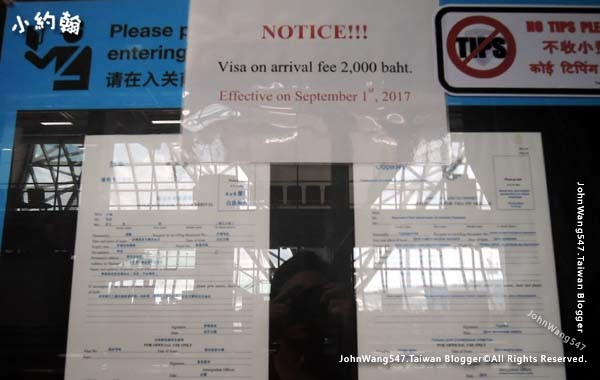曼谷蘇凡納布機場辦泰國落地簽3.jpg