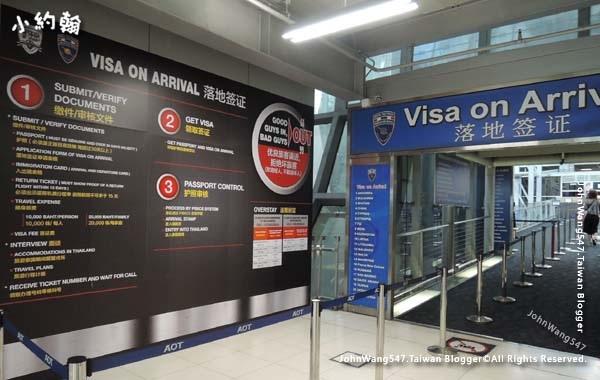 曼谷蘇凡納布機場辦泰國落地簽4.jpg