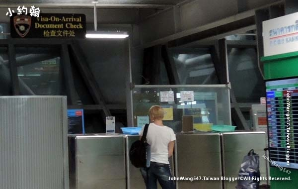 曼谷蘇凡納布機場辦泰國落地簽1.jpg
