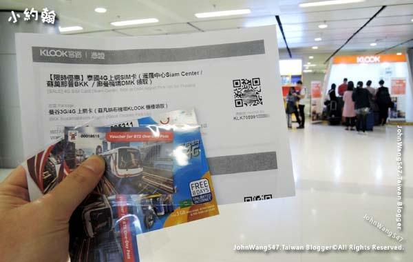 曼谷自由行行前必買預訂網路sim卡bts捷運票.jpg