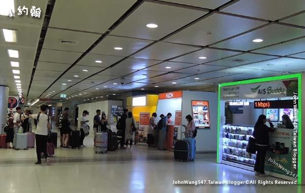 KLOOK Suvarnabhumi Airport.jpg