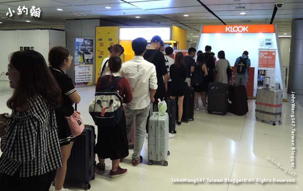 KLOOK Suvarnabhumi Airport2.jpg
