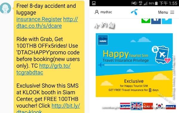 Happy Tourist Sim Travel Insurance Privilege