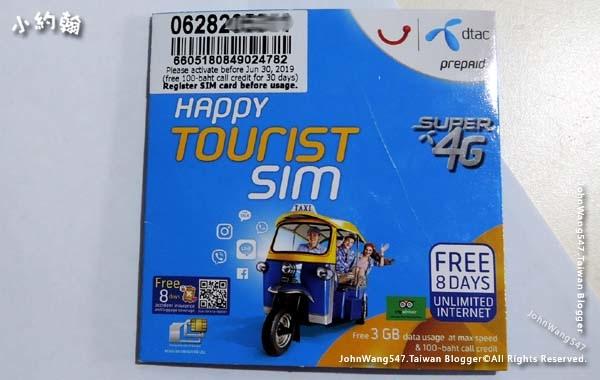 DTAC Happy Tourist 4G