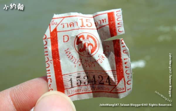 Chao Phraya River Express Boat ticket