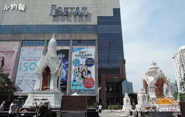 ISETAN CentralWorld Plaza Chitlom3.jpg