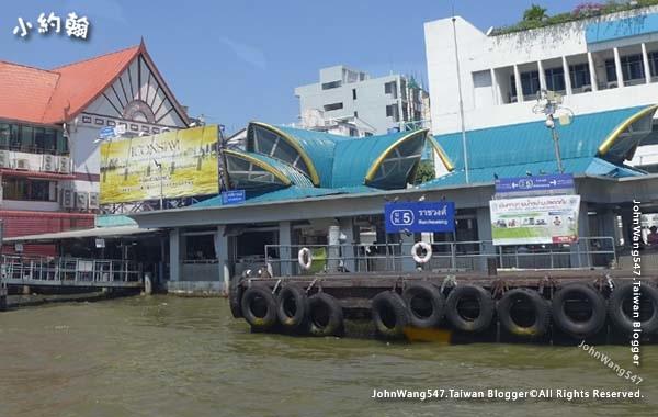 N5 Ratchawong Pier碼頭