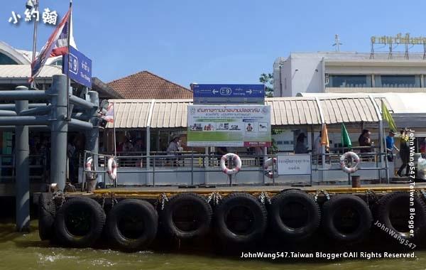 N9.Tha Chang碼頭