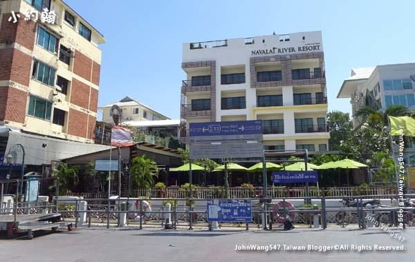 Phra Arthit Navalai River Resort