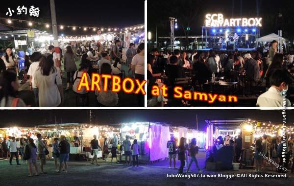 ARTBOX market at Samyan Bangkok