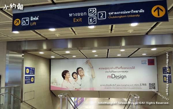 Mrt Samyan exit2.Chulalongkorn University.jpg