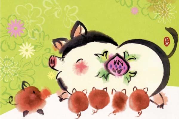 豬年2018中華郵政豬年郵票.jpg