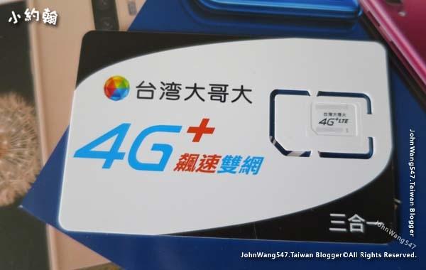 電信門市3G換4G sim卡