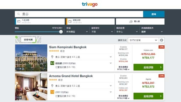 trivago Bangkok Hotel.jpg
