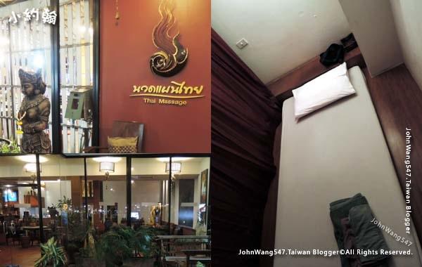 Bangsaen Thai Massage shop