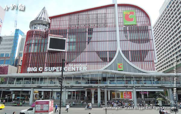 Big C Supercenter(Rajdamri).jpg