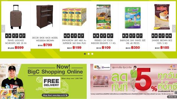 Big C Shopping Online.jpg