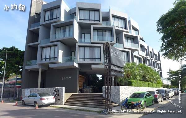 Kalm Bangsaen Hotel Bangsaen Beach1