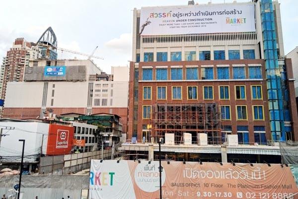 The Market Bangkok Pratunam.jpg