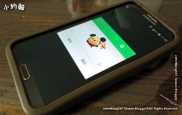 手機休眠顯示line通知.jpg
