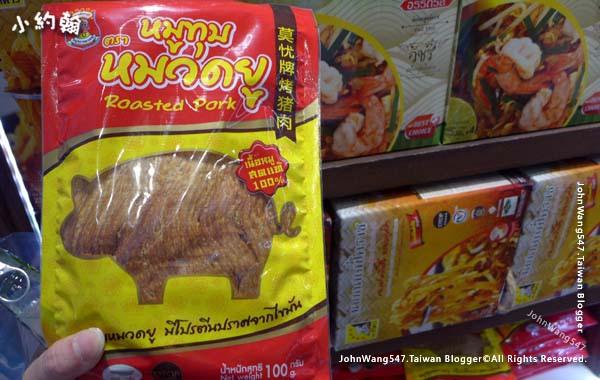 出國旅遊不買豬肉各種肉製品