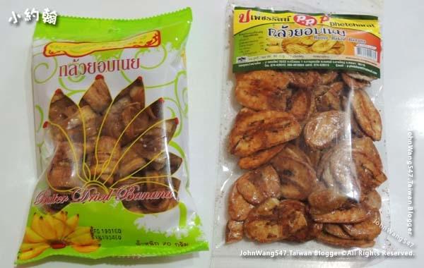 泰國必買-香蕉片餅乾.jpg