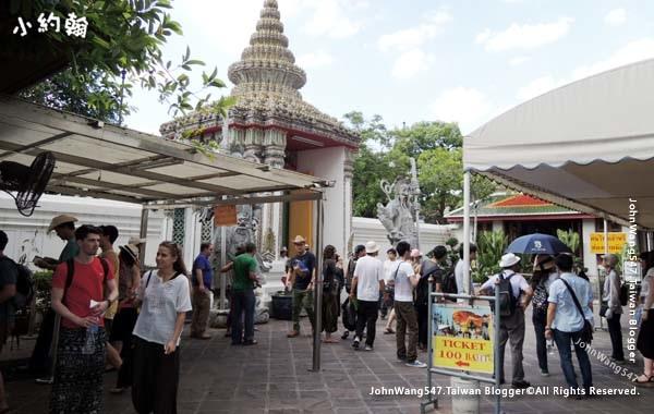 臥佛寺Wat Pho Bangkok Ticket.jpg