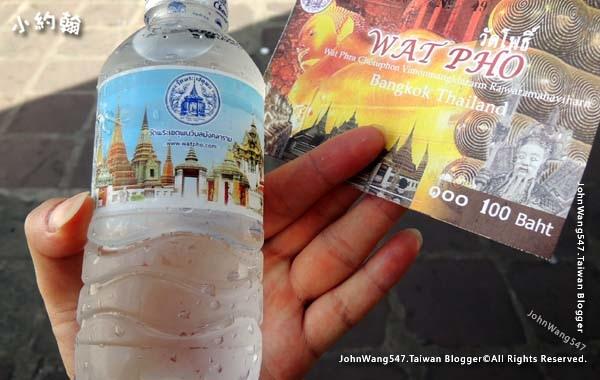 Wat Pho Bangkok free water2.jpg