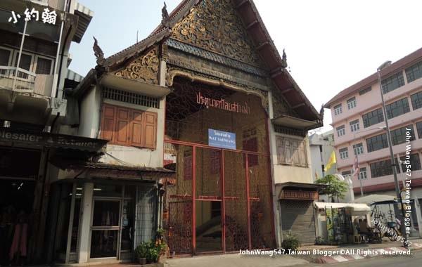 Wat Saen Fang ChiangMai.jpg