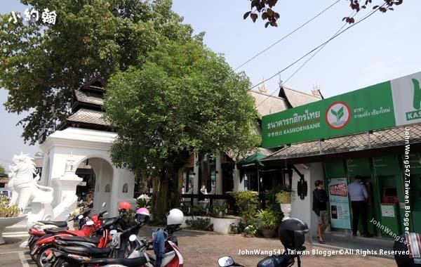 Kasikorn Bank Kad Farang Village.jpg