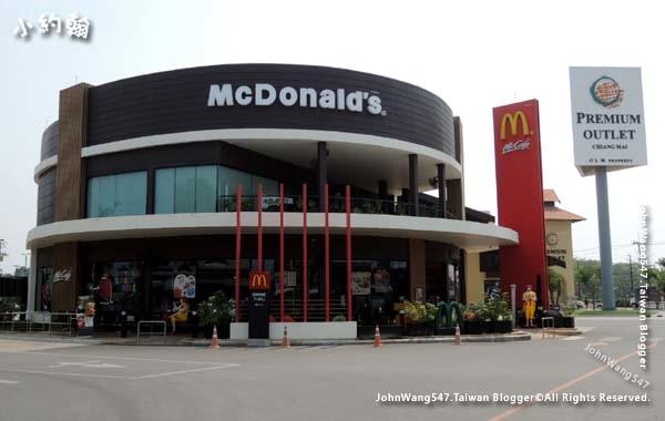 McDonald's Kad Farang Hang Dong.jpg