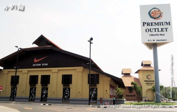 Premium Outlet Chiang Mai.jpg