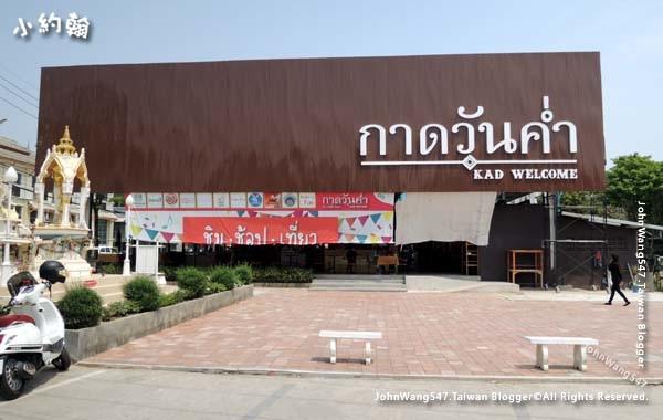 Kad Welcome Food court Kad Farang Village.jpg