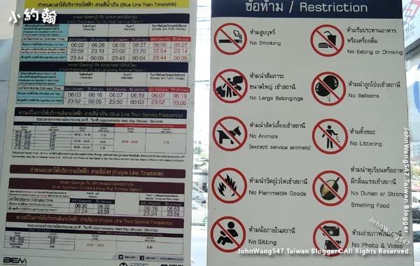 曼谷MRT地鐵禁止事項表