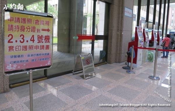 外交部申請護照套印服務機.jpg