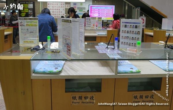 外交部填寫護照申請書2.jpg