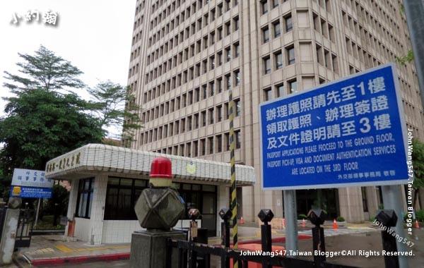 台北外交部申請護照.jpg