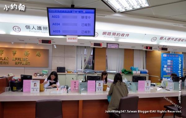 外交部網路預約申請護照3.jpg