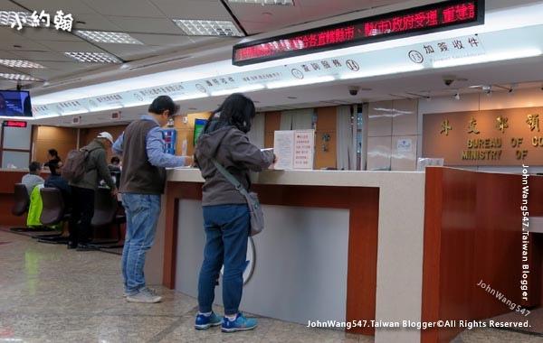 台北外交部護照加簽收件.jpg