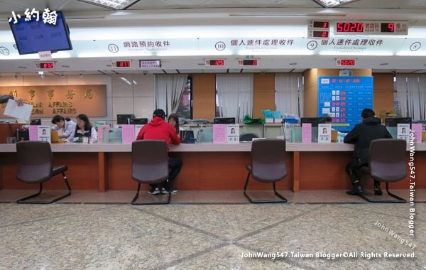 外交部網路預約申請護照4.jpg