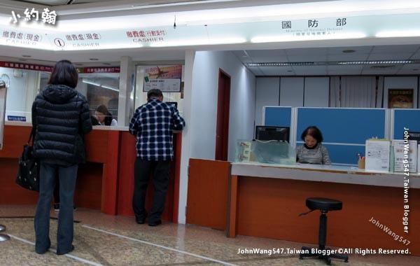外交部2樓國防部櫃台.jpg